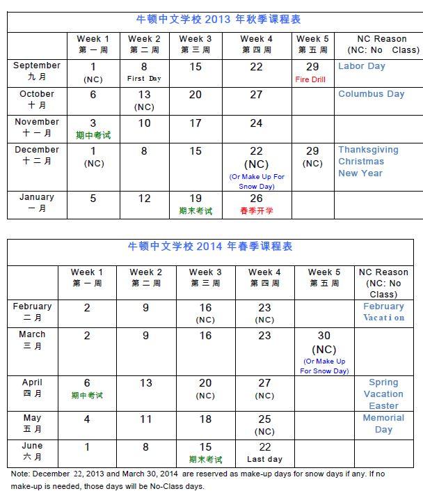 chinese birth calendar 2013 pdf